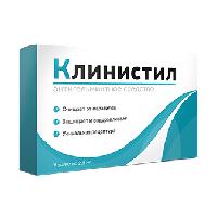Клинистил препарат от паразитов, фото 1