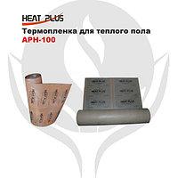 Термопленка для теплого пола APH-100