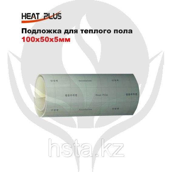 Подложка для теплого пола 100х50х5мм