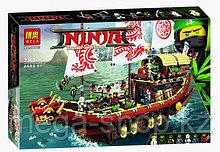 Конструктор BELA Ninjago Летающий корабль мастера Ву 10723 (2363 деталей)