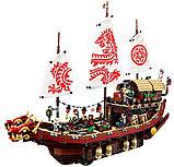 Конструктор BELA Ninjago Летающий корабль мастера Ву 10723 (2363 деталей), фото 2