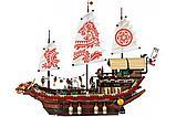 Конструктор BELA Ninjago Летающий корабль мастера Ву 10723 (2363 деталей), фото 9