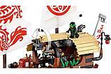 Конструктор BELA Ninjago Летающий корабль мастера Ву 10723 (2363 деталей), фото 8
