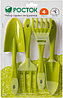 Набор садовый РОСТОК пластиковый, 4 предмета: Вилка, грабельки, 2 совка