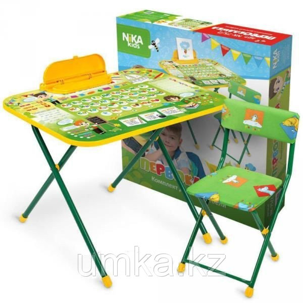 Набор детской мебели складной НИКА NK-75/2 Первоклашка