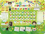 Набор детской мебели складной НИКА NK-75/2 Первоклашка, фото 4