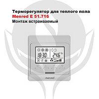 Терморегулятор Menred Е 51.716