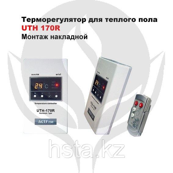 Терморегулятор UTH 170R