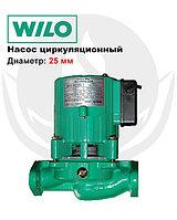 Насосы Wilo PH-045E, фото 1