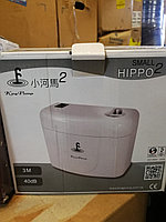 HIPPO 2 SMALL
