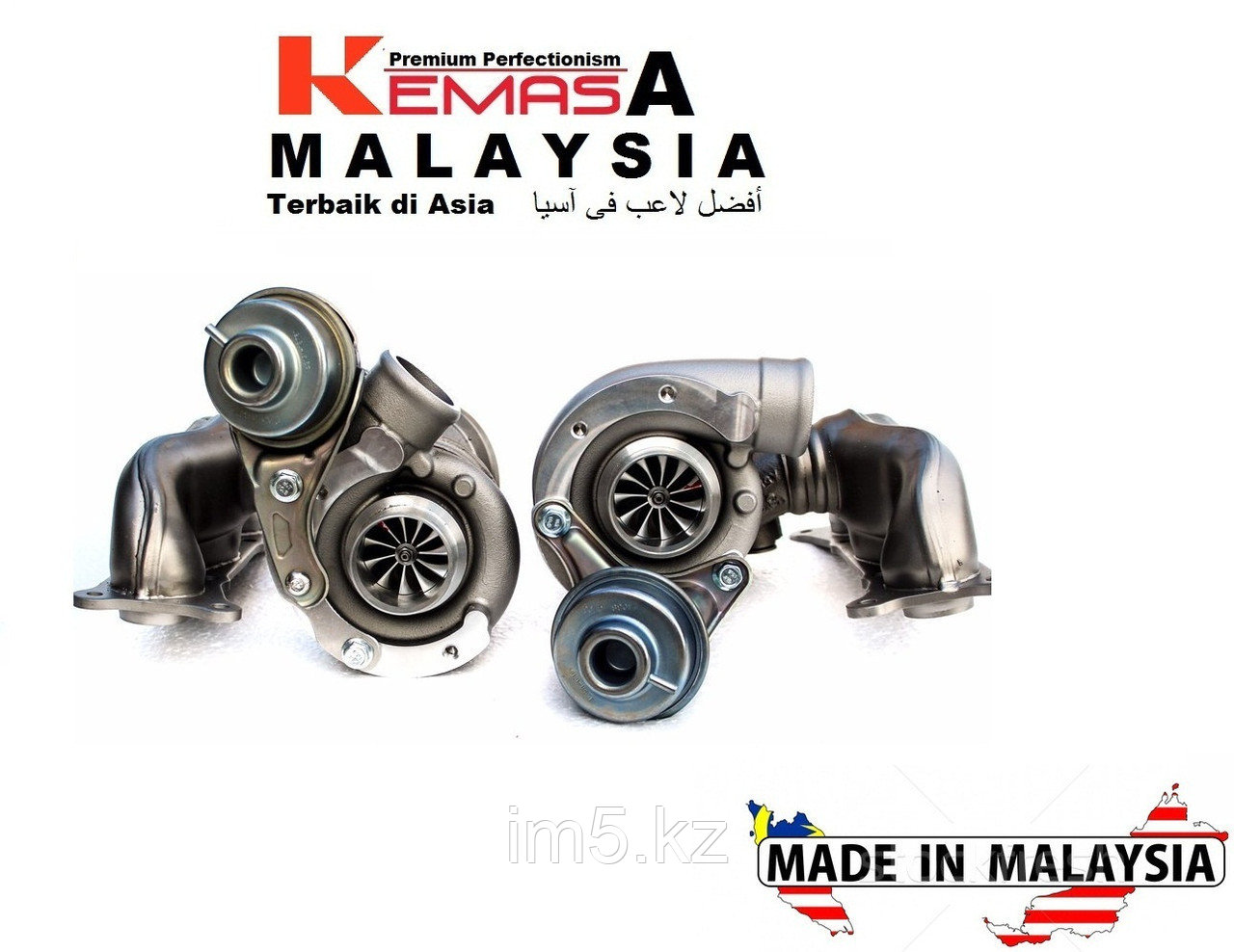 Турбина Toyota HIACE 2KDFTV 05-13