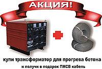 Прогревочный трансформатор СПБ 63П, фото 1