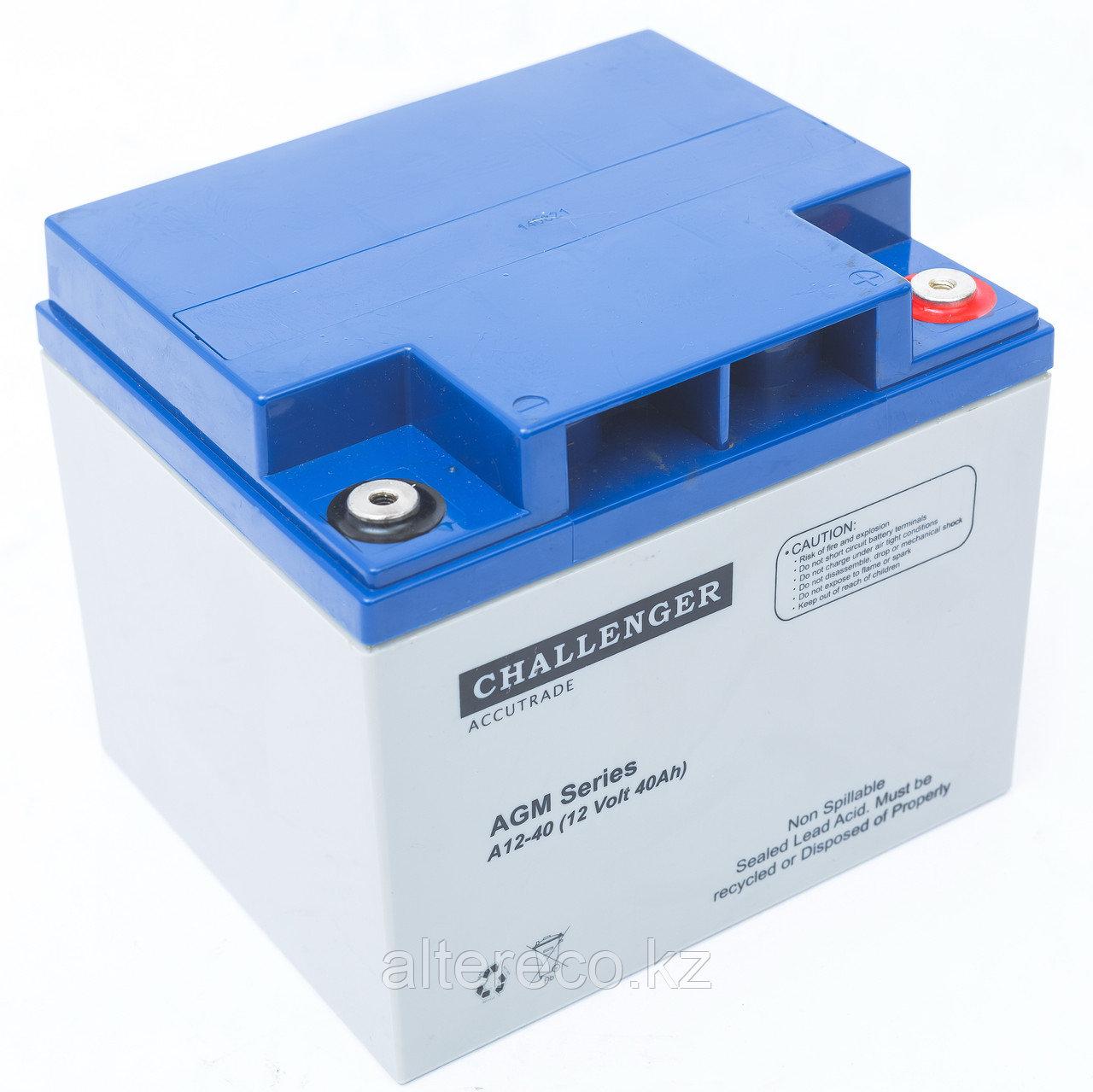 Аккумулятор Challenger A12-40 (12В, 40Ач)