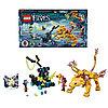Lego Elves Ловушка для Азари и огненного льва 41192