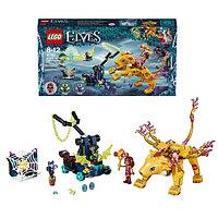 Lego Elves Ловушка для Азари и огненного льва 41192, фото 1