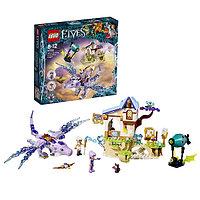 Lego Elves Эйра и дракон Песня ветра 41193, фото 1