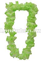 Гавайские бусы Леи из зеленых цветов (диаметр по окружности 57-62 см)