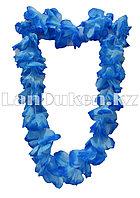 Гавайские бусы Леи из сине-голубых цветов (диаметр по окружности 57-62 см)