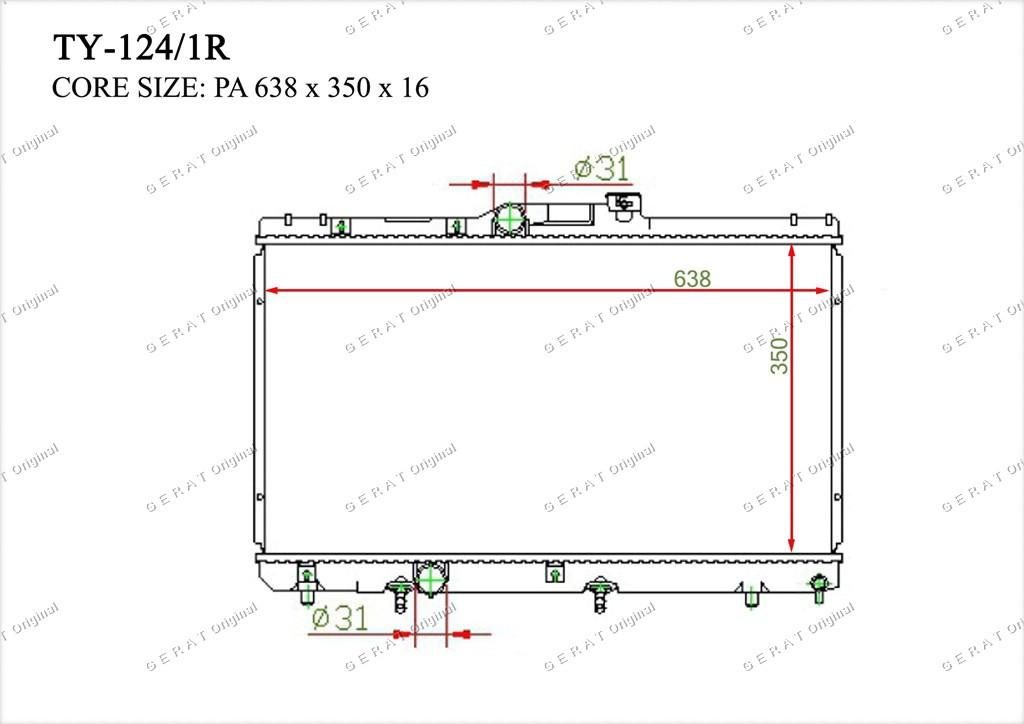 Радиатор основной 1640002110