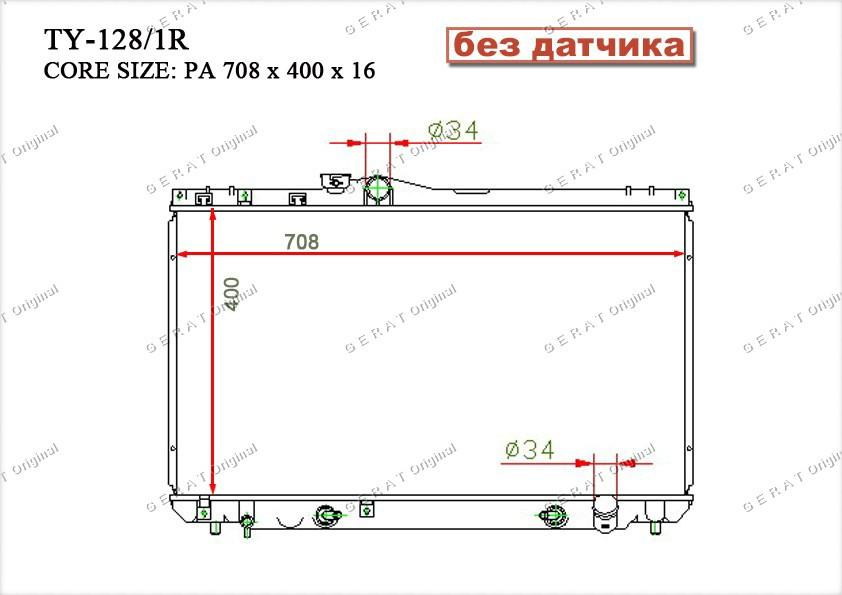 Радиатор основной 1640070500