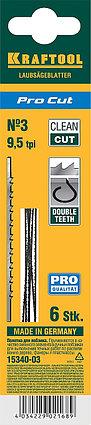 """Полотна для лобзика, с двойным зубом, №3, 130мм, 6шт, KRAFTOOL """"Pro Cut"""" 15340-03, фото 2"""