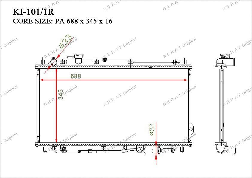 Радиатор основной K2A215200
