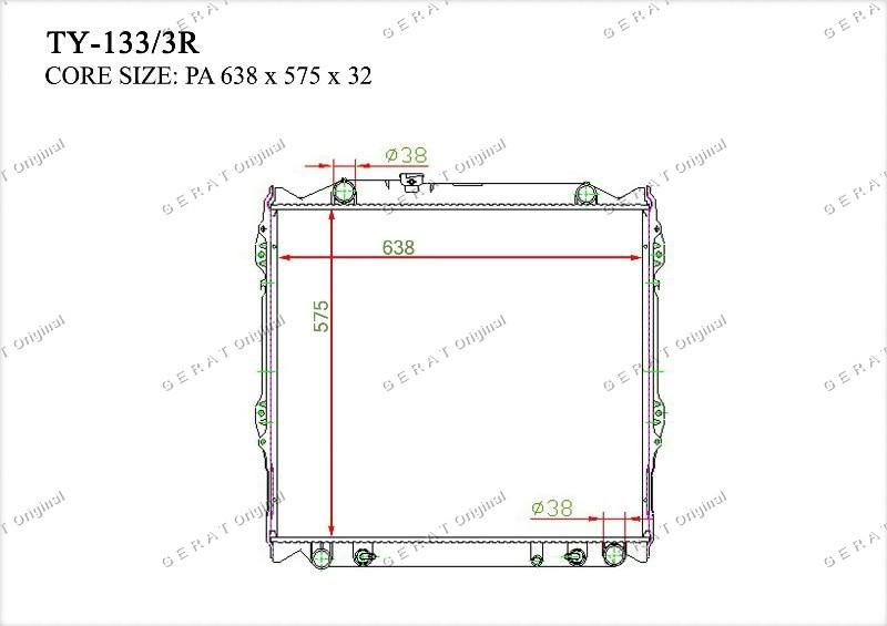 Радиатор основной 1640067121