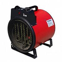 Вентилятор тепловой Alteco TVC-3000