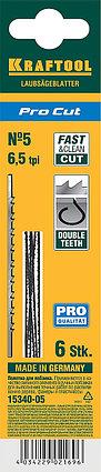 """Полотна для лобзика, с двойным зубом, №5, 130мм, 6шт, KRAFTOOL """"Pro Cut"""" 15340-05, фото 2"""