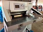 STERLING K660E - Гидравлическая бумагорезальная машина , фото 2