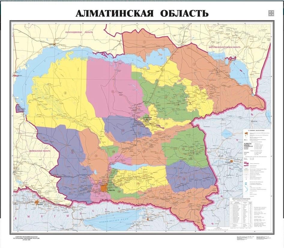 Политико-административная карта Алматинской области, размер 150*130 см.