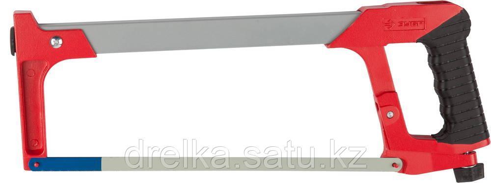 MX-450 ножовка по металлу, 80 кгс, ЗУБР