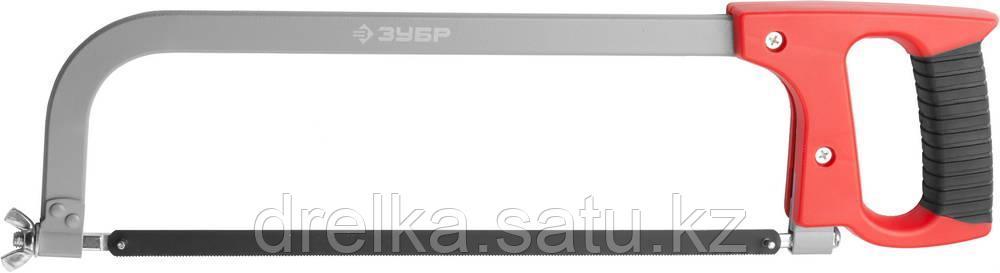 MX-300 ножовка по металлу, 70 кгс, ЗУБР