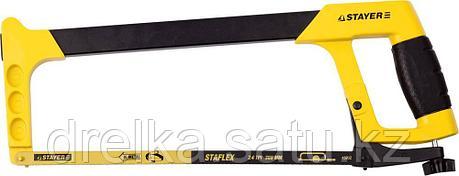 HERCULES RX700 ножовка по металлу, 100 кгс, STAYER, фото 2
