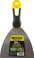 """Шпатель STAYER """"PROFESSIONAL"""" нержавеющее профилированное полотно, 2к ручка, 120 мм, фото 1"""