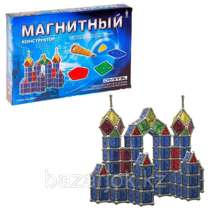 Конструктор магнитный «Кристалл» 46 деталей