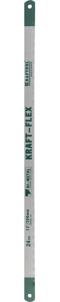 "Полотно KRAFTOOL ""KRAFT-FLEX"" по металлу, Bi-Metal, 24TPI, 300 мм, 10 шт"