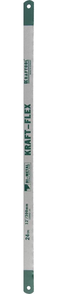 "Полотно KRAFTOOL ""KRAFT-FLEX"" по металлу, Bi-Metal, 24TPI, 300 мм, 2 шт"