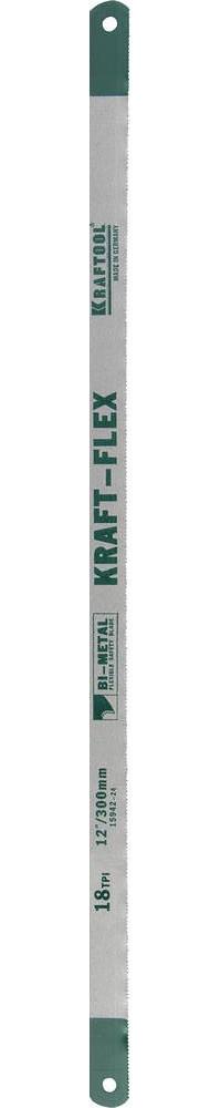 "Полотно KRAFTOOL ""KRAFT-FLEX"" по металлу, Bi-Metal, 18TPI, 300 мм, 10 шт"