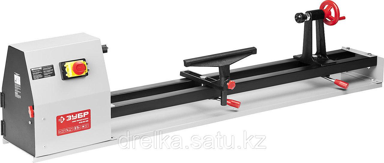 Станок токарный по дереву ЗУБР ЗСТД-350-1000, 4 скорости, длина 1000 мм, d 350 мм, 350 Вт.