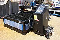 Плазменный станок с ЧПУ 1300*2500мм стационарный, с источником, резка до 8мм
