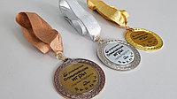 Медали металлические с лентой и гравировкой, фото 1