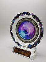 Награда с цветной печатью, фото 1