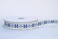 Декоративная лента для одежды с бахромой, сине-белая