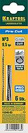 """Полотна для лобзика, с двойным зубом, №3, 130мм, 6шт, KRAFTOOL """"Pro Cut"""" 15340-03, фото 1"""