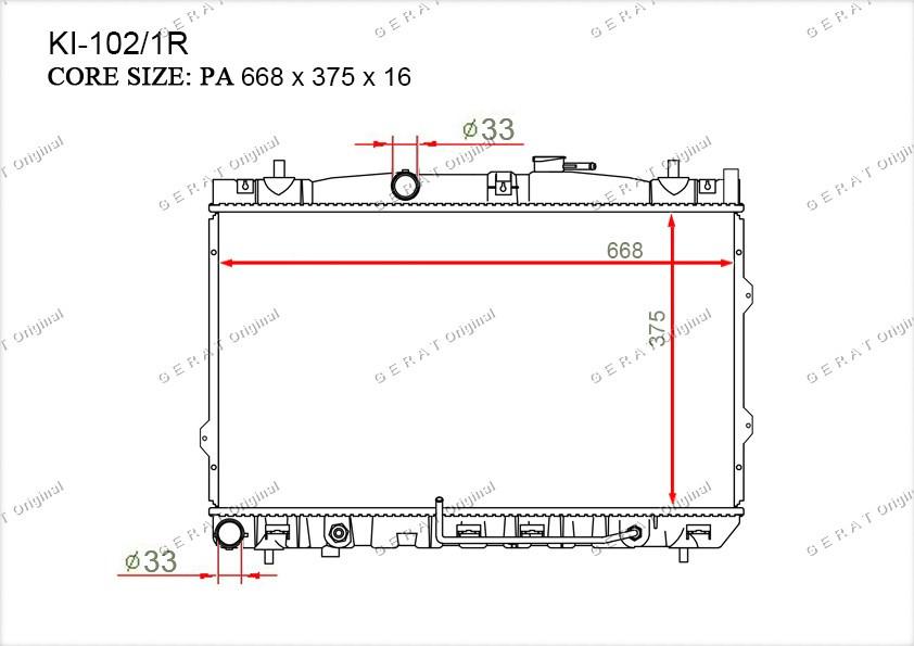 Радиатор основной 253102F010