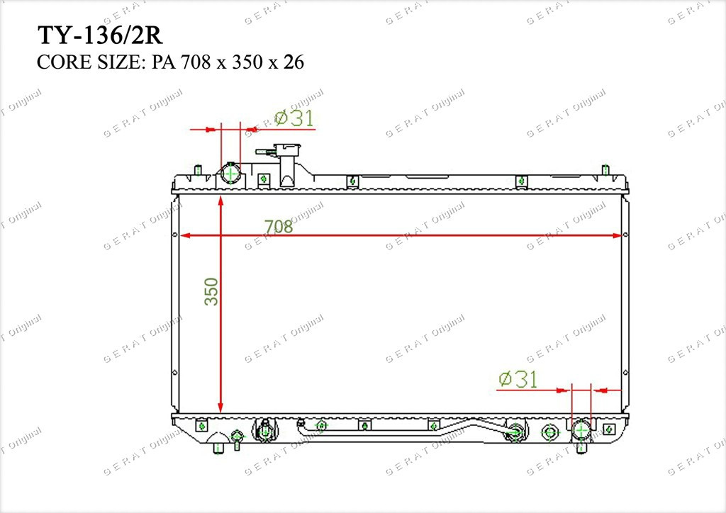 Радиатор основной 164007A480