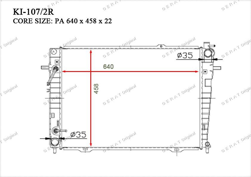 Радиатор основной 253102E500