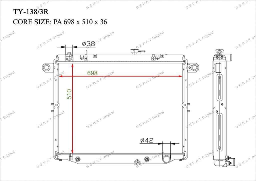 Радиатор основной 1640050360