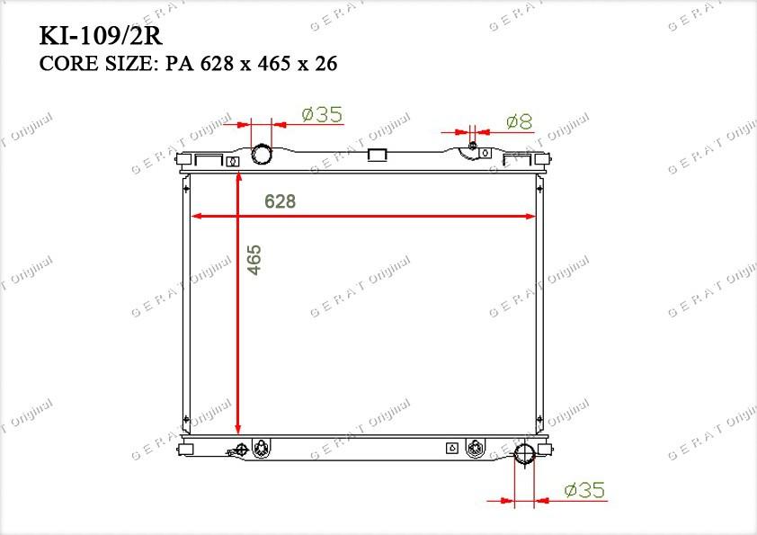 Радиатор основной 253103E300